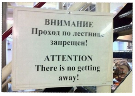 Russian translation gone wrong