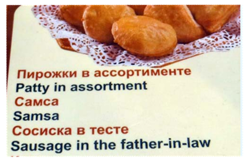 funny translation mistake