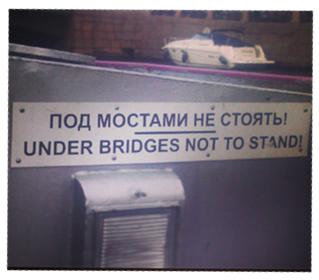 Local Russian Translation 85