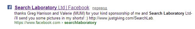 Yandex social search