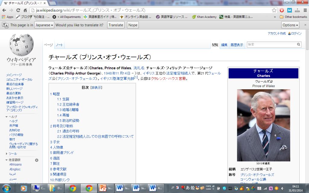 Japanese URLs