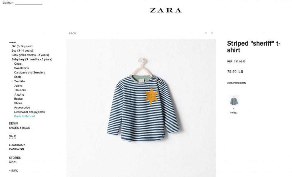 Zara Pyjama Top