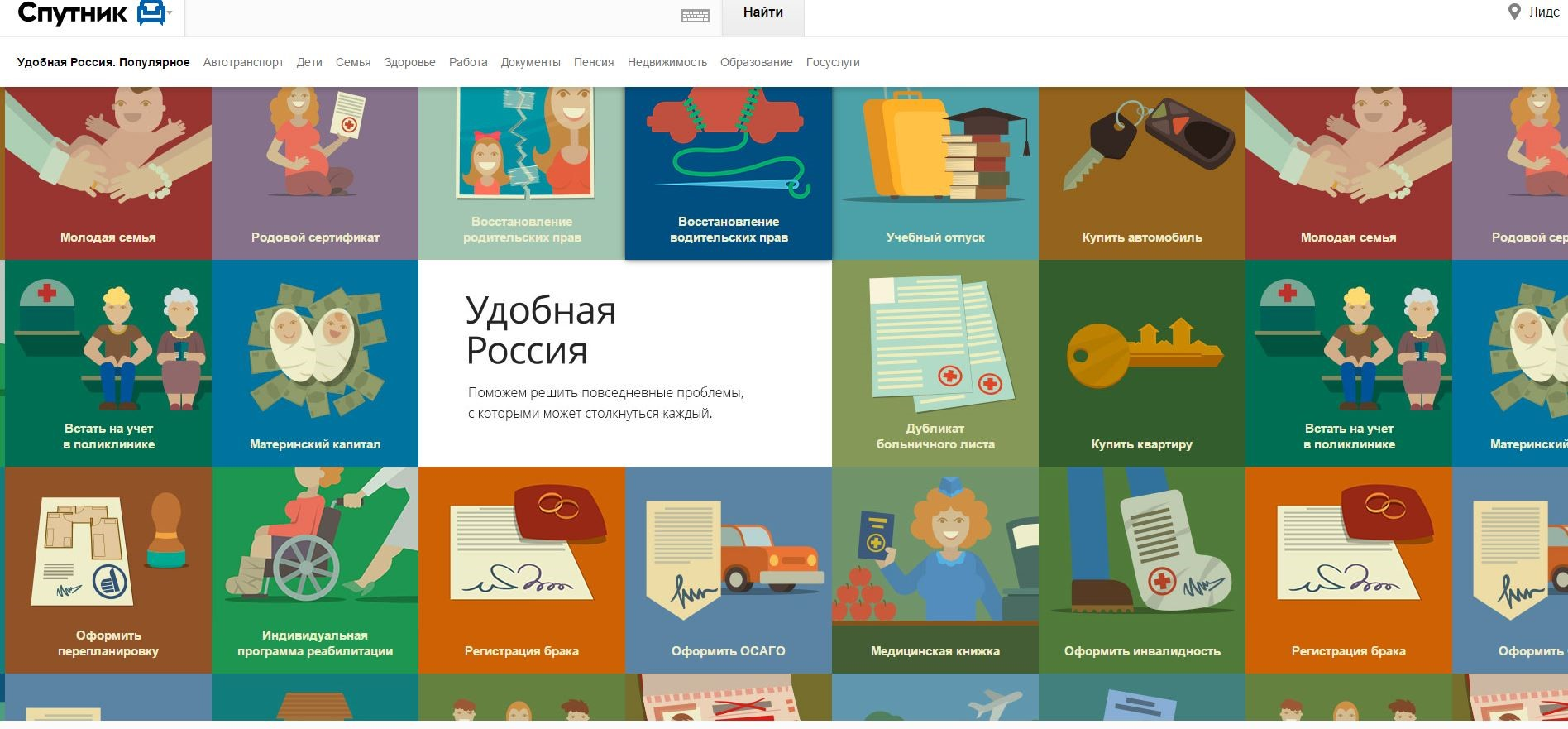 russia imposes strict censorship on media Russia has passed a law banning software that allows users to view internet sites barred in the country anonymously.